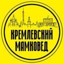 Аватарка канала @kremlin_mother_expert